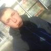 Костя, 19, г.Славянск