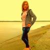 Лилия, 26, г.Чугуев