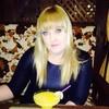 Татьяна, 33, г.Тальменка