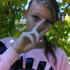 Маша, 16, г.Никополь