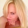 Екатерина, 32, г.Краснодар
