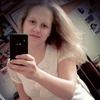 Ксения, 19, г.Москва