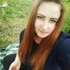 Екатерина Рубан, 19, г.Сумы