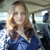 Ирина, 25, г.Чечерск