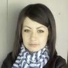 Aнна А, 36, г.Каменск