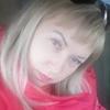 Ирина, 43, г.Новосибирск