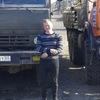 Сергей, 25, г.Иркутск