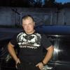 Сергей, 30, г.Почеп