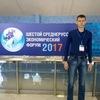 Андрей, 23, г.Курск