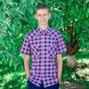 Богдан, 17, г.Пирятин