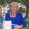 Людмила, 60, г.Городок