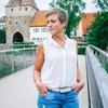 Irina, 43, г.Ansbach