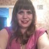 Нина, 25, г.Симферополь
