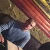 Андрей, 25, г.Щёлкино