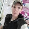 Тимофей, 21, г.Пологи