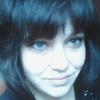 Светлана, 30, г.Верхний Уфалей