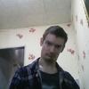 Саша, 30, г.Белореченск
