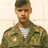 Владимир, 31, г.Североуральск