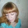 Елена, 33, г.Жигулевск