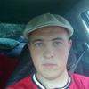 Aleksandr, 29, г.Цивильск