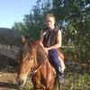 Виталий, 24, г.Каменское