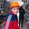 Віталій, 22, г.Свалява
