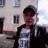 Александр, 32, г.Иркутск