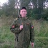 ilya, 25, г.Невьянск