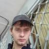 Андрей, 27, г.Верхнеднепровский