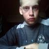 Андрей, 27, г.Харцызск