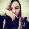 Юля, 16, г.Кишинёв