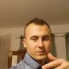 Alexandr, 31, г.Cagli