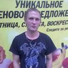 Сергей, 37, г.Пермь