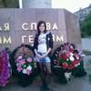 kyanks, 28, г.Москва