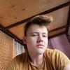 Иван, 18, г.Адыгейск