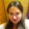 Stasia, 27, г.Черновцы
