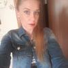Elena, 43, г.Омск