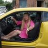 Диана, 40, г.Владивосток