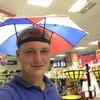 Андрей, 27, г.Кулебаки