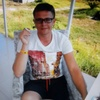 Michael, 29, г.Stadtroda