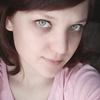 Валерия, 20, г.Шадринск
