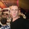 Дмитрий, 30, г.Чернигов