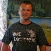 Виктор, 35, г.Алексеевка (Белгородская обл.)