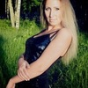 Алёна, 28, г.Малая Вишера