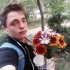 ДанилаФрост, 19, г.Белгород