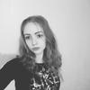 Диана, 19, г.Москва