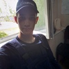 Михаил Sergeevich, 18, г.Саратов
