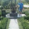 Руслан, 34, г.Светловодск