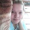 ксюша, 23, г.Асекеево