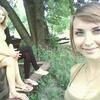 Ляля Тымченко, 19, г.Березань